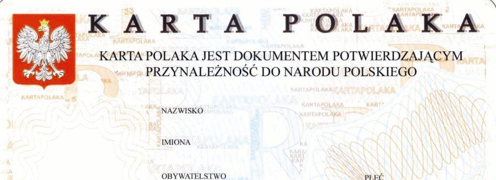 Польский язык на Карту Поляка